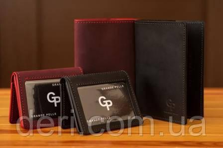 Комплект. Обкладинка на паспорт, id-паспорт, автодокументи