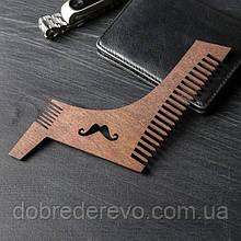 """Расческа триммер для бороды и усов """" Style"""""""