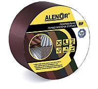 Лента гидроизоляционная полнобутиловая кровельная Аленор BF 200 мм (10 м) цветная (5 цветов)