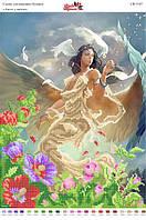 Ангел в цветах. СВ-3107 (А3)