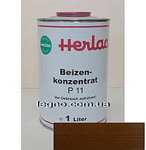 Концентрат красителя P11 Каштан темный  Герлак (Herlac) - для подкрашивания лаков (лютофен), 1л, Германия