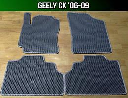 ЕВА коврики на Geely CK '06-09. Ковры EVA Джили