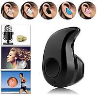 Мини Беспроводная Bluetooth S530 Гарнитура Наушник с Микрофоном