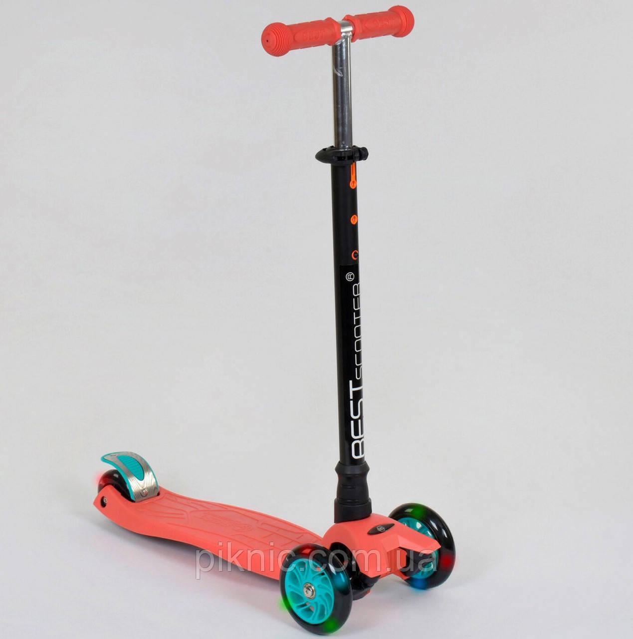Самокат MAXI для детей от 3 лет, 4 колеса, свет, PU. Детский транспорт. Оранжевый