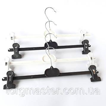 Вешалки плечики пластиковые Черные, Белые с прищепкой, 40см
