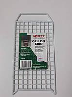 Сітка для контролю снития фарби Whizz