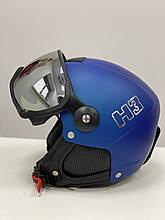 Шлем горнолыжный с визором HMR Colori H3 Blu Elettrico Blue 011 XXL-XL