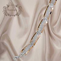 """Красивый женский серебряный браслет с золотыми пластинами и фианитами """"Варвара """""""