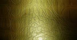 Пленка Orajet (Китай) имитирующая кожу рептилии, золото 1,52 м