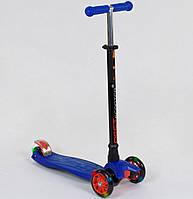 Самокат MAXI для мальчиков от 3 лет, 4 колеса, свет, PU. Детский транспорт. Синий
