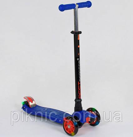 Самокат MAXI для мальчиков от 3 лет, 4 колеса, свет, PU. Детский транспорт. Синий, фото 2