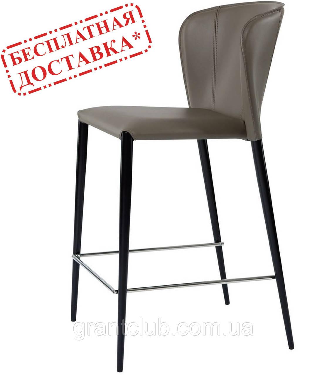 Полубарный стул Arthur (Артур) кожа пепельно-серый Concepto (бесплатная доставка)