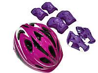 Комплект шлем и защита Sports Helmet размер S-M Фиолетово-малиновый 2-14 лет с регулировкой  (F18476/C34590)