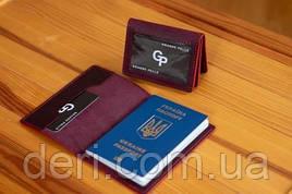 Обложка на паспорт, id-паспорт, автодокументы, Бордо (пара)