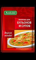 """Смесь приправ для бульонов и супов, 25г ТМ """"Avocado"""" (Польша)"""