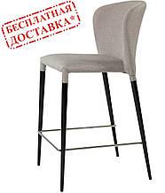 Полубарный стул Arthur (Артур) ткань светло серый Concepto (бесплатная доставка)