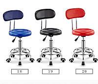 Стул для мастера маникюра, парикмахера, косметолога, лешмейкера  мягкий со спинкой синий