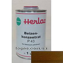 Концентрат красителя P43 Дуб  Герлак (Herlac) - для подкрашивания лаков (лютофен), 1л, Германия