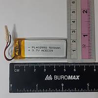 Литий-полимерный аккумулятор 402550 3,7v 500mAh с контроллером