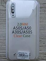 Чохол накладка для Samsung A50/A50S/A30S (Прозорий)