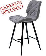 Полубарный стул DIAMOND серый Concepto (бесплатная доставка)
