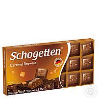Шоколад schogetten caramel brownie (карамельний брауні) 100г