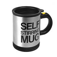 Чашка-мешалка Self stirring mug 350 мл Black с вентилятором, самомешалка миксер