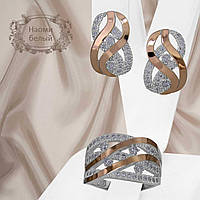 """Женский серебряный набор украшений с золотыми пластинами и белыми фианитами """"Наоми"""""""
