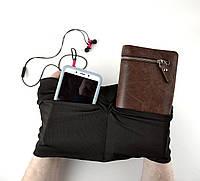 Сумка поясная спортивная для телефона, кошелька, наушников (СНП-101), фото 1