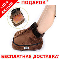 Массажер для ног Shiatsu Warm Massager 2in1 с подогревом и вибрацией