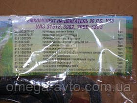 Ремкомплект прокладок двигуна УМЗ 417 (на УАЗ, 11 щонаймін.) резино-пробк. (Росія) 417-1000400-Рк