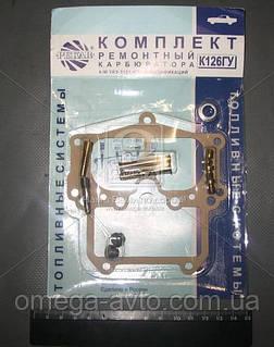 Ремкомплект карбюратора К-126ГУ (10 наимен.) УАЗ (ПЕКАР) К-126ГУ-1107980