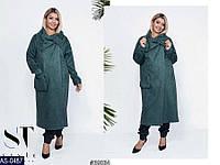 Замшевое модное весеннее пальто р-ры 48-58 арт. 0254