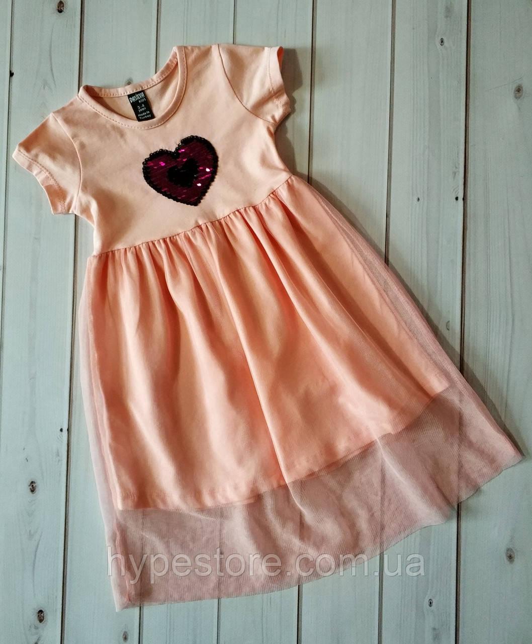 Красивое нарядное платье для девочек с яркой вышивкой пайетки-перевёртыши,см.замеры в описании!!!
