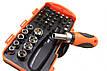 Высококачественный набор инструментов Gear Power HZF -8217 36 pcs отвертка с трещеткой с головками и битами, фото 3