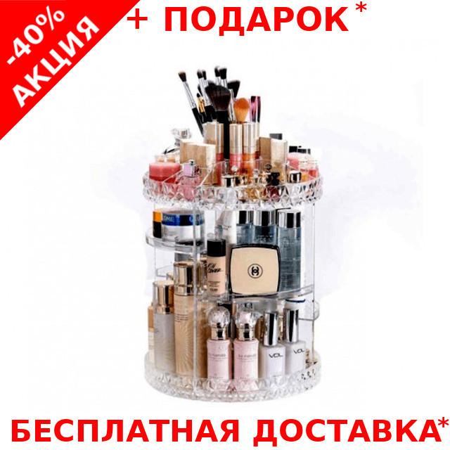 Высококачественный органайзер Beauty Box 360 для макияжа вращающийся на 360 градусов