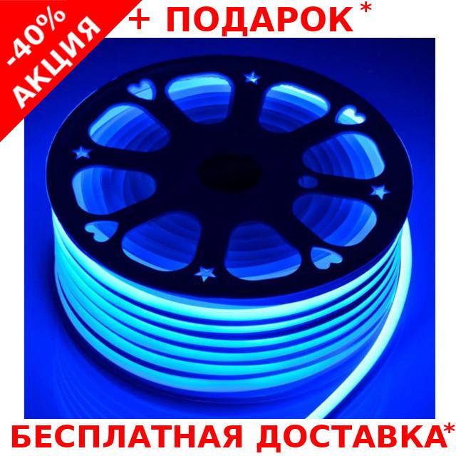 Гибкий светящийся неоновый шнур LED Neon Flex Strip BLUE 5m неоновая лента для декора 220V
