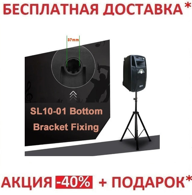 Колонка TEMEISHENG SL10-01 с 2 микрофонами Bluetooth