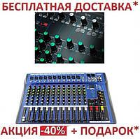 Аудиомикшер Yamaha CT12 (12 каналов)3-полосный эквалайзер