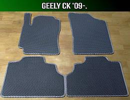 ЕВА коврики на Geely CK '09-. Ковры EVA Джили СК