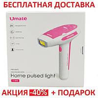 Фотоэпилятор (лазерный эпилятор) Umate T-006 для лица и тела с технологией IPL