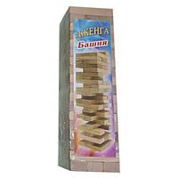 """Игра настольная """"Дженга"""", массив дерева (54 бруска)(25х7х7 см)"""