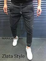 Мужские спортиные штаны с карманами на манжетах