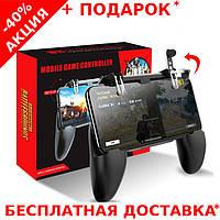 Игровой геймпад SIO Mobile Game Controller W10 триггер для игры в PUBG