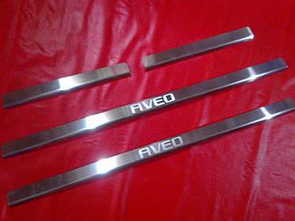 Накладки на пороги CHEVROLET AVEO 3 T250