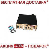 Усилитель звука UKC SN-606BT,  USB, флэш-накопитель, SD / MMC карт до 32 Гб