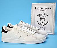 Кроссовки мужские Adidas Stan Smith кожа Адидас Стэн Смит белые с черным