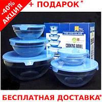 Набор кухонных стеклянных мисочек Cooking Bowl 5 шт с герметичными крышками