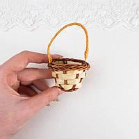 Корзинка Плетенная Двухцветная для Кукол и Игрушек около 8 см с ручкой