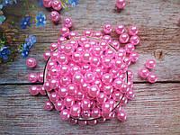 Жемчуг дорогой искусственный, 12 мм, цвет розовый, 10 грамм (~11 шт)